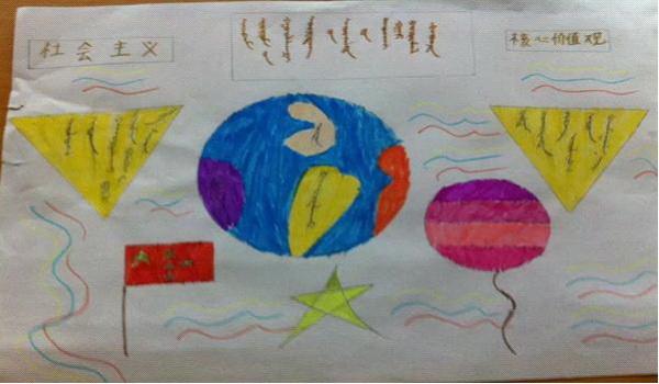 文明爱国儿童画