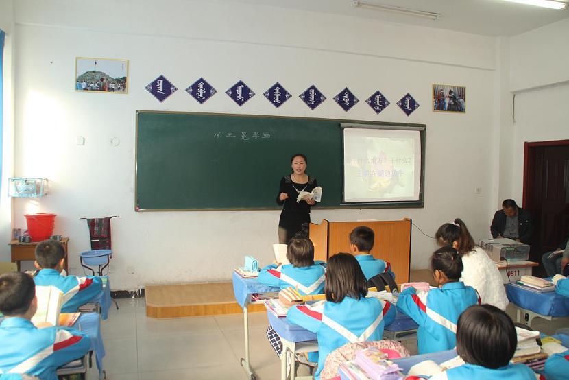 通辽市科左后旗蒙古族实验小学举行青年教师讲课比赛