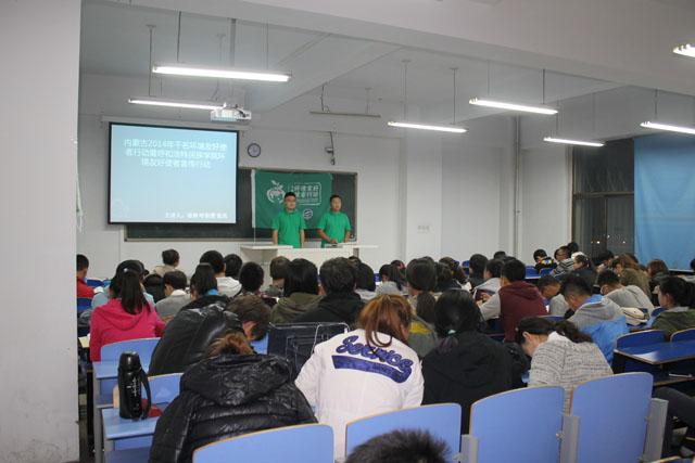 环境呼和浩特民族学院工程系开展 青年环境友好使者,绿色理念进校园