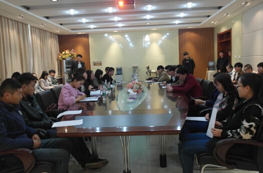 乌海职业技术学院团委召开学习宣传贯彻