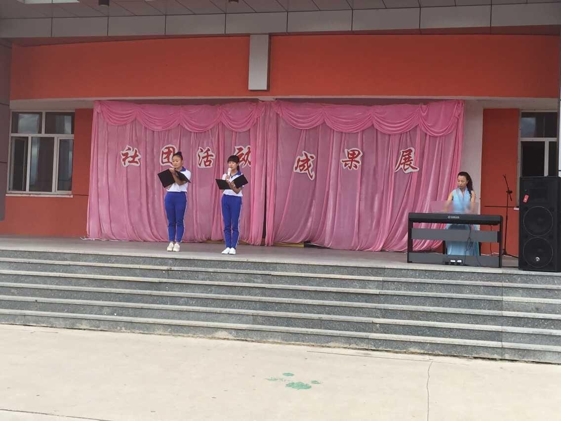 赤峰市阿旗职教中心散打首届社团活动成果展dnf90柔道、举办、气功师图片