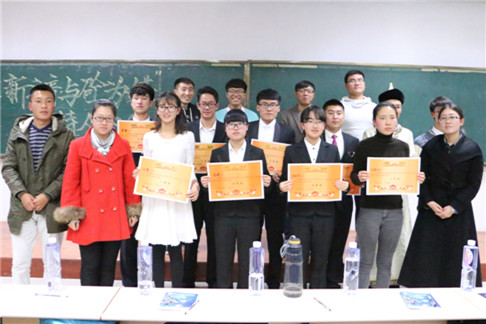 内蒙古工业大学土木工程学院举办第二届 传新之音,与砼为媒 主持人图片