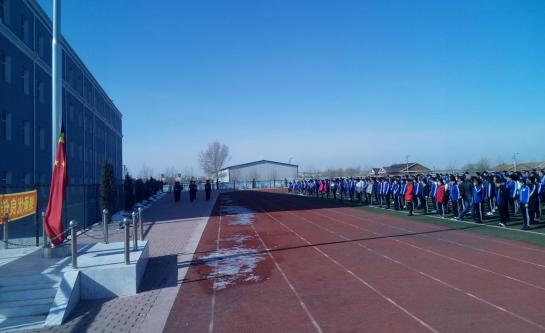 兴安盟扎赉特旗职业高中开展春季安全 教育系列活动