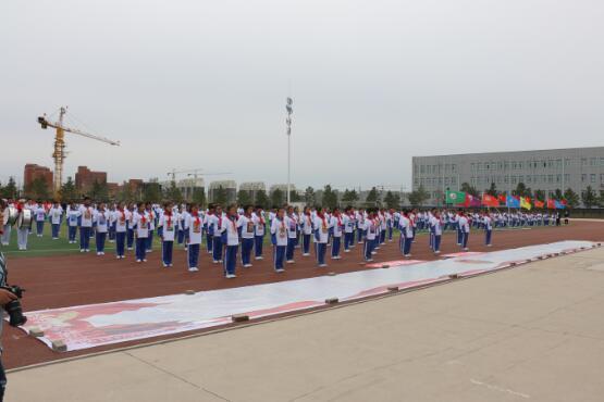 兴安盟科右前旗团委开展2016年 5 4中国梦 活动