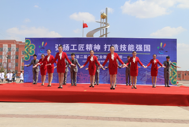 兴安盟科右中旗职业技术学校 开展第二届全国职业教育活动周启动仪式