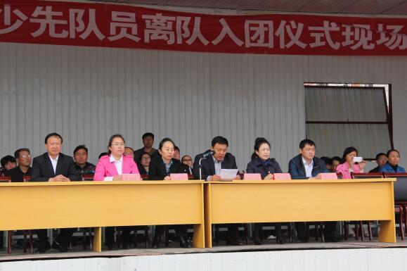 兴安盟科右前旗教育系统团委以多种形式纪念 五四 运动97周年