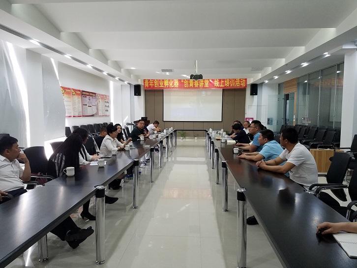 团赤峰市委组织开展青年创业孵化器创青春讲