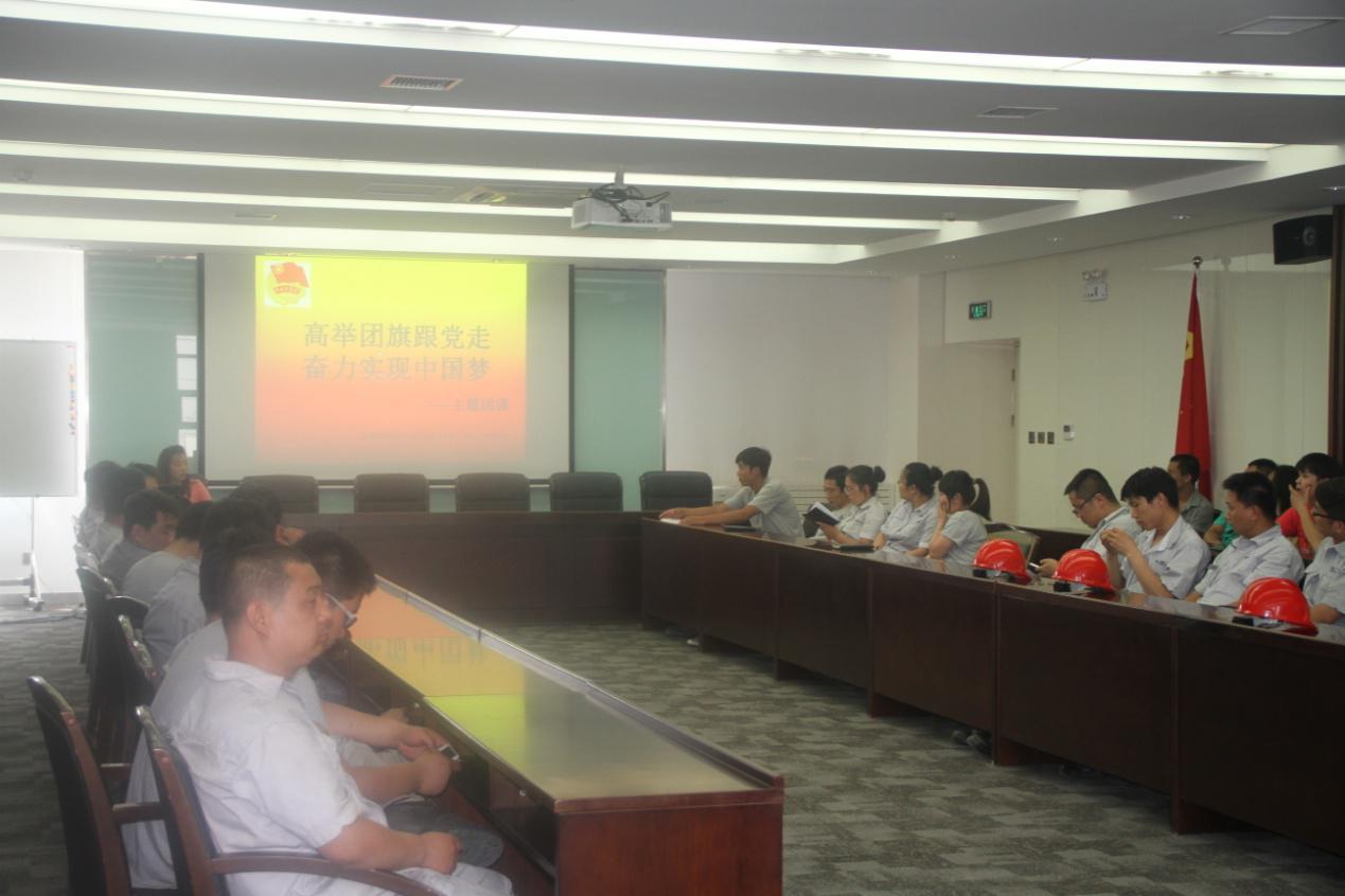 中国梦 结合工作