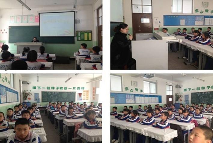 通辽霍林郭勒市第二小学开展健康心理讲座