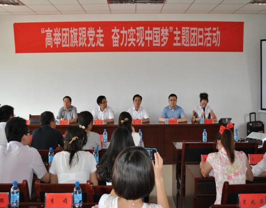 我的中国梦活动 新农村中国梦活动